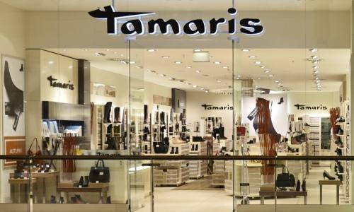 Tamaris Store - Arkády Pankrác a091ef932d